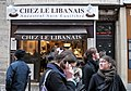 Chez le Libanais, 35 Rue Saint-André des Arts, 75006 Paris, March 2009.jpg