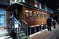 Chibu 37 Kyushu Railway History Museum 2018-01-08 (39688611742).jpg