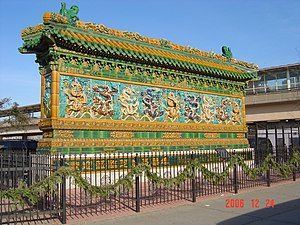 Chinatown, Chicago - Nine-Dragon Wall