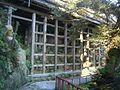 Chikubu Island Hougonji Funa-Roka DSCF7207.jpg