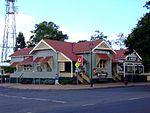 Childers Post Office (2008).jpg