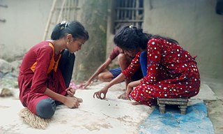 Childhood game of Bangladesh village.jpg