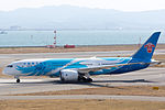China Southern Airlines ,CZ390 ,Boeing 787-81B ,B-2727 ,Departed to Guangzhou ,Kansai Airport (16800970941).jpg