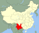 China Yunnan.svg