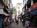 Chintamoni Dey Road Howrah 050054.JPG