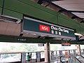 Choa Chu Kang MRT concourse.jpg