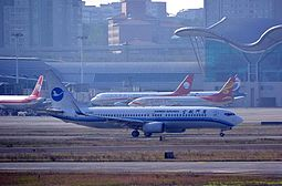 Chongqing Airport Dec 2011.jpg