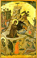 Christ born - Stavronikita monastery, Mt Athos - Theophanes of Crete, 16th c..jpg