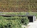 Christlicher Garten (5885646135).jpg