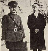 Chu Kudō with Emperor Puyi.jpg