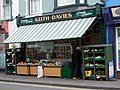 Cigydd teuluol-family butcher - geograph.org.uk - 1558425.jpg
