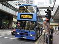 Citybus 519 5S DVC.JPG