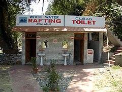 Public Toilets Near Kullu India