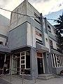 Clinica Santa Clara.jpg