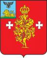 Герб Борисовского района Белгородской области Российской Федерации
