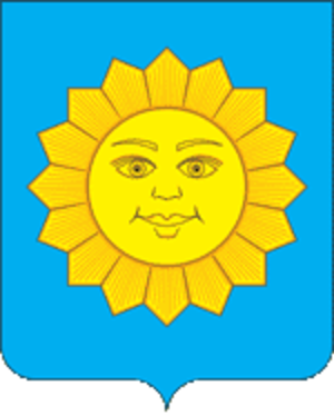 Istra, Istrinsky District, Moscow Oblast - Image: Coat of Arms of Istra (2008)
