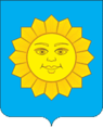 Coat of Arms of Istra (2008).png