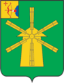 Coat of Arms of Kotelnichsky district.png