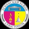 Huy hiệu của Huyện Lenine
