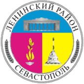 Coat of Arms of Leninskiy raion in Sevastopol.png