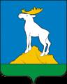 Coat of Arms of Nizhnie Sergi (Sverdlovsk oblast).png