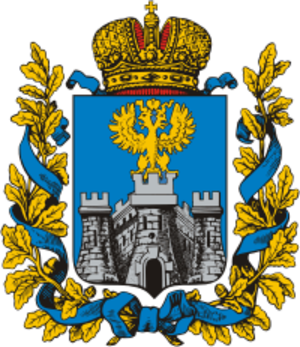Oryol Governorate - Image: Coat of Arms of Oryol gubernia (Russian empire)