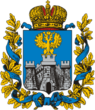 Coat of Arms of Oryol gubernia (Russian empire).png