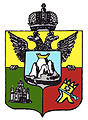 Coat of arms of Armyanskaya Oblast.JPG