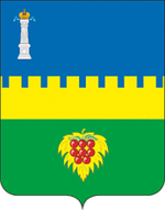 Coat of arms of Inzensky Raion.png