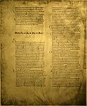Codex Alexandrinus 084b.jpg