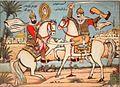 Combat between Ali ibn Abi Talib and Amr Ben Wad near Medina.JPG