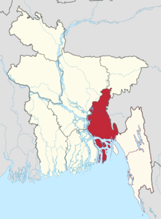 Comilla Division Proposed Division in Bangladesh