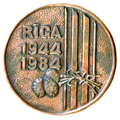 Commemorative Medal. 40 years of the liberation of Riga from the Nazi invaders.png