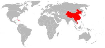 Communist States