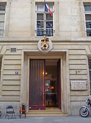 Conservatoire de Paris - Image: Conservatoire national d'Art dramatique