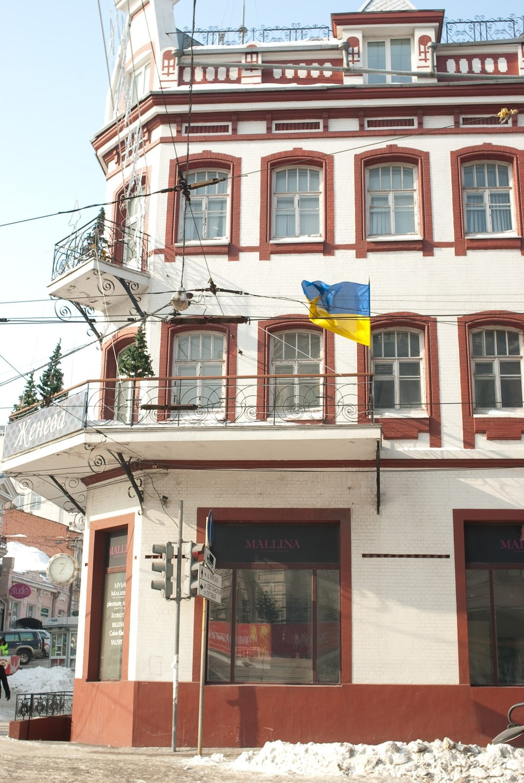 Consulate-General of Ukraine in Vladivostok