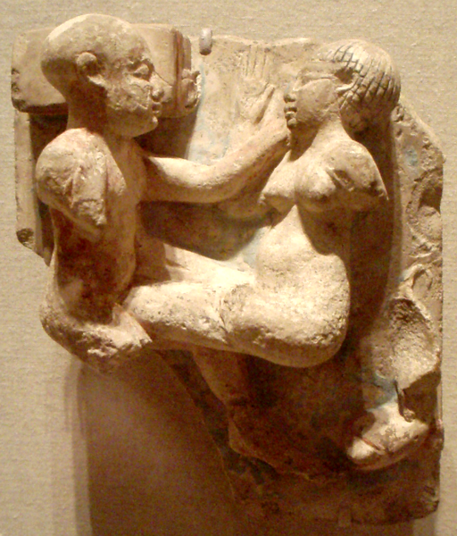 File:CopulatingCouple-PtolemaicPeriod BrooklynMuseum.png