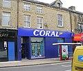 Coral - King Cross Road - geograph.org.uk - 1890132.jpg