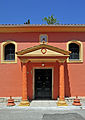 Corfu Kontokali Church R04.jpg