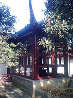 Couple garden moon gazing pavilion.jpg