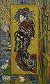 Courtisane (naar Eisen) - s0116V1962 - Van Gogh Museum.jpg
