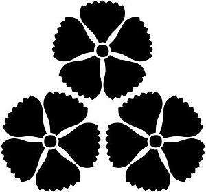 Akizuki clan - The Akizuki clan crest (mon)
