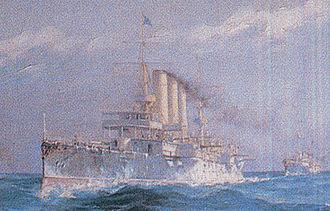 Chilean cruiser O'Higgins (1897) - Image: Crucero O Higgins
