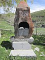 Cultural heritage monuments in Nurnus, Kotayk 02.jpg