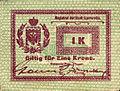 Czernowitz replacement banknote 1914.jpg