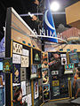D23 Expo 2011 - Disney Animation booth (6075810140).jpg