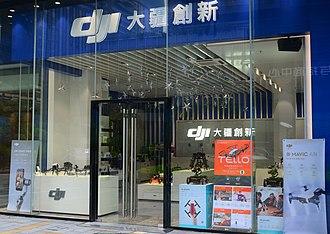 DJI (company) - DJI store in Shenzhen, China