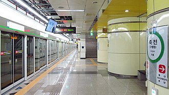 Jukjeon station (Daegu Metro) - Station platform