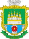 Coat of arms of Дашів