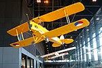De Havilland DH-82A 'Tiger Moth' (17078415728).jpg